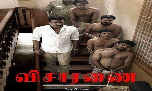 Visaranai-2016-Tamil-Movie