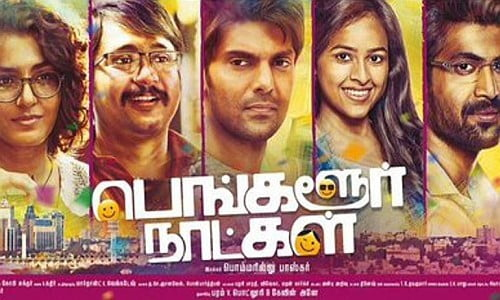 bangalore naatkal tamil movie
