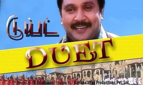 duet tamil movie