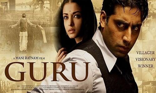 guru tamil movie