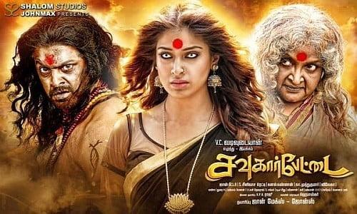 sowkarpettai tamil movie