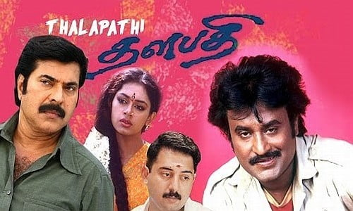thalapathi tamil movie