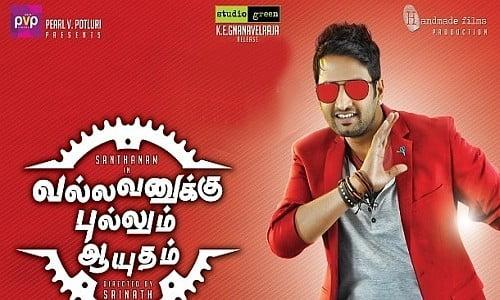vallavanukku pullum aayudham tamil movie