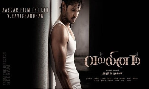 vallinam tamil movie