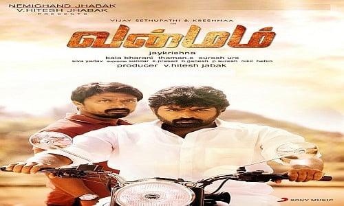 vanmam tamil movie