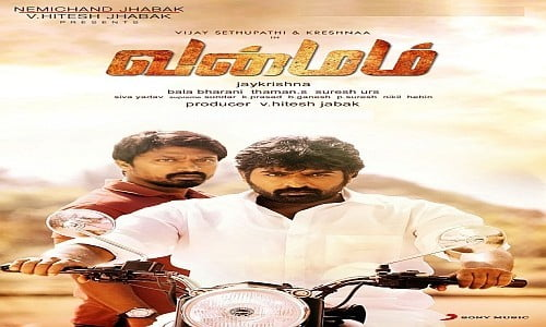 Vanmam-2014-Tamil-Movie