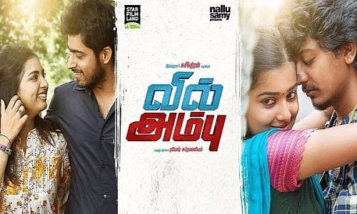 Vil-Ambu-2016-Tamil-Movie
