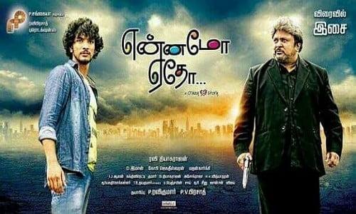 yennamo yedho tamil movie