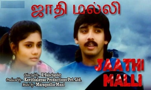jathi malli tamil movie