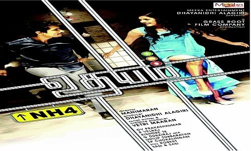 udhayam NH4 tamil movie