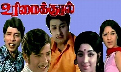 urimaikural tamil movie
