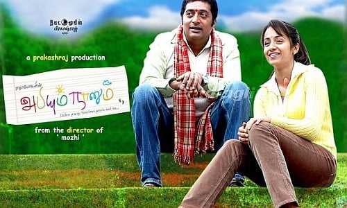 Abhiyum-Naanum-2008-Tamil-Movie