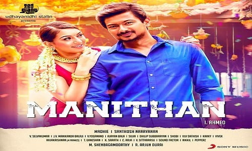 Manithan-2016-Tamil-Movie-Download