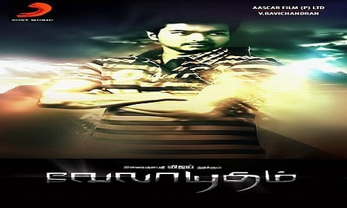 Velayudham-2011-Tamil-Movie-Download