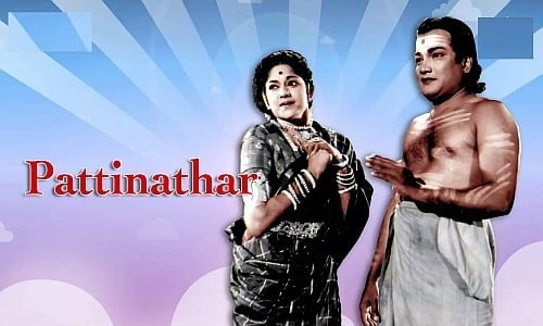 Pattinathar-1936-Tamil-Movie-Download