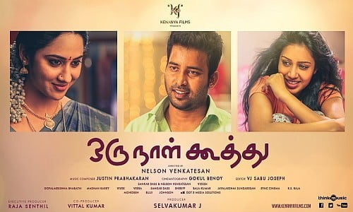 Oru-Naal-Koothu-2016-Tamil-Movie