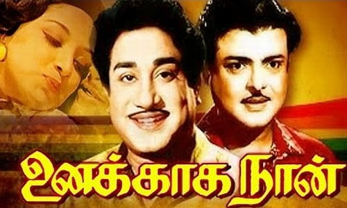 Unakkaga-Naan-1976-Tamil-Movie-Download