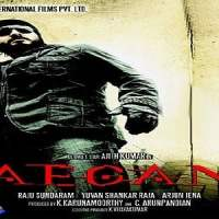 Aegan-2008-Tamil-Movie-Download