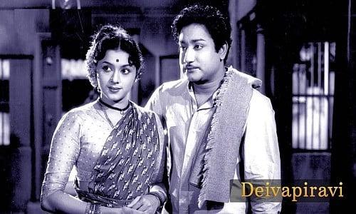 Deivapiravi-1960-Tamil-Movie-Download