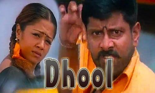 Dhool-2003-Tamil-Movie-Download