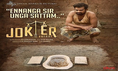 Joker-2016-Tamil-Movie-Download