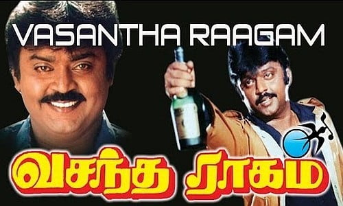 Vasantha-Raagam-1986-Tamil-Movie-Download