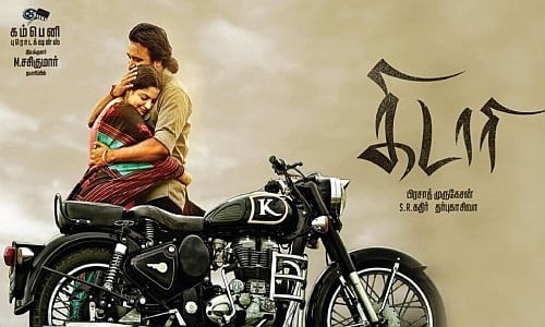 Kidaari-2016-Tamil-Movie