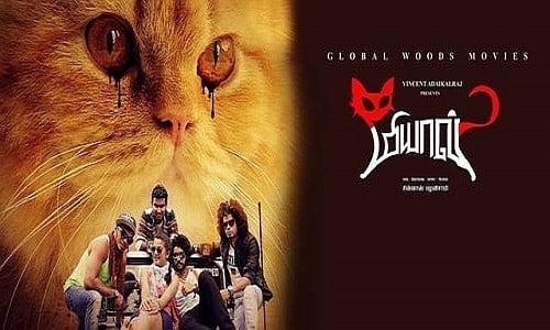 Meow 2016 Tamil WEBHD XviD AC3 Subs MeN