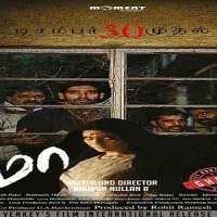 Moo-2016-Tamil-Movie-Download