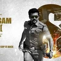 Singam-3-2017-Tamil-Movie-Download