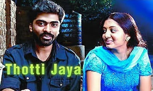 Thotti-Jaya-2005-Tamil-Movie-Download