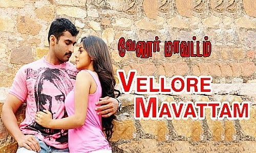 Vellore-Maavattam-2011-Tamil-Movie