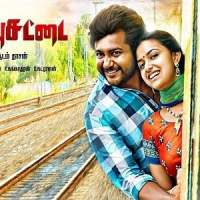 Paambhu-Sattai-2017-Tamil-Movie-Download