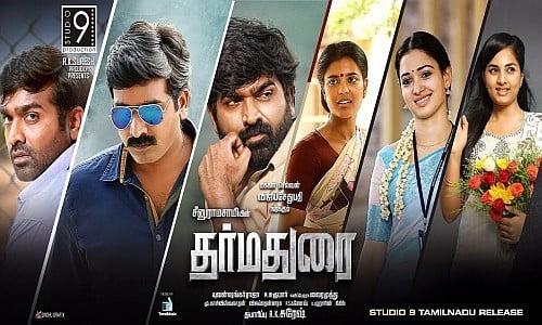 Tamil dharma durai movie hd download youtube