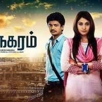 Maanagaram-2017-Tamil-Movie-Download