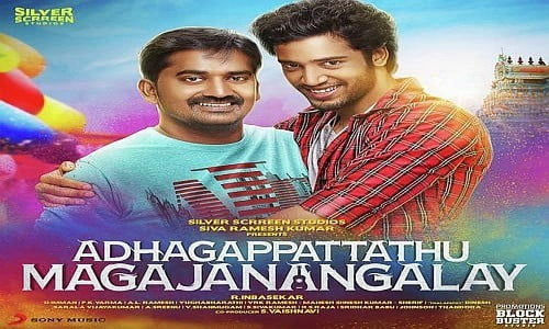 Adhagappattathu-Magajanangalay-2017-Tamil-Movie