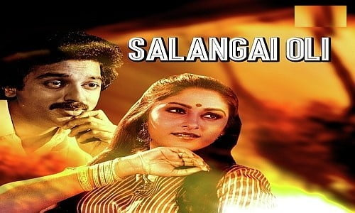 Salangai-Oli-1983-Tamil-Movie