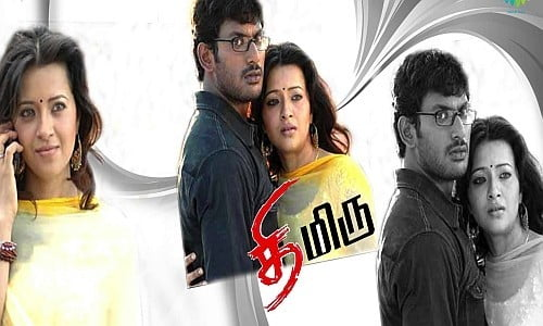 Thimiru-2006-Tamil-Movie