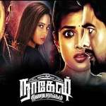 Nagesh-Thiraiyarangam-2018-Tamil-Movie