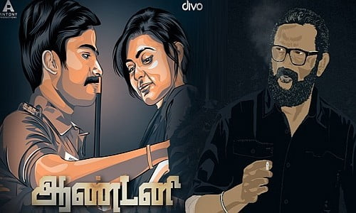 Antony-2018-Tamil-Movie