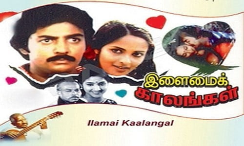 Ilamai-Kaalangal-1983-Tamil-Movie