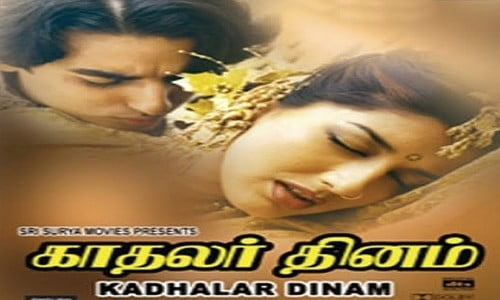 Kadhalar-Dhinam-1999-Tamil-Movie