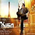 Junga-2018-Tamil-Movie