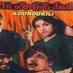 Koondukkili-1954-Tamil-Movie