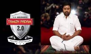 Tamizh-Padam-2-2018-Tamil-Movie