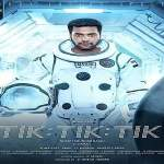 Tik-Tik-Tik-2018-Tamil-Movie