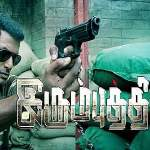 Irumbu-Thirai-2018-Tamil-Movie