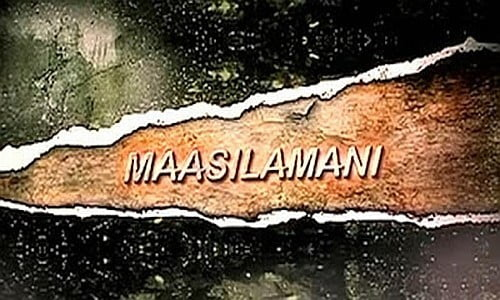 Maasilamani-2009-Tamil-Movie