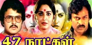 47-Natkal-1981-Tamil-Movie