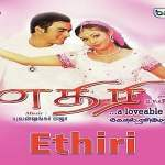 Aethirree-2004-Tamil-Movie